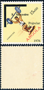Angola - 1976 - Sports /  Weightlifting - 1962 Type - S. Silvestre
