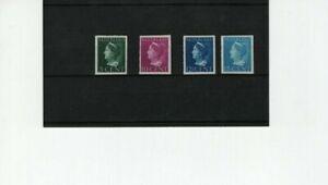 NETHERLANDS MVLH 1940 IMPERF - NEVER ISSUED