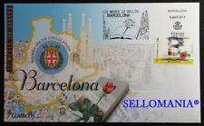 2017 BARCELONA 12 MONTHS 12 STAMPS EDIFIL 5106 FDC CATALONIA SPAIN TC20277