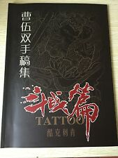 2017 TOP China Traditional Tattoo Flash Book Monkey King Samurai Ancient general
