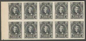 AOP Honduras 1907 5c Jose Medina imperf proof block of 10 in black