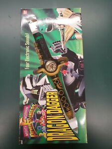 Mighty Morphin Power Rangers (Bandai - 1994) Green Dragon Dagger (New - In Box)
