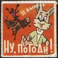 NU POGODY (HOLD ON) cult RUSSIAN CARTOON, Part 11 / Super 8mm film COLOR [0060]