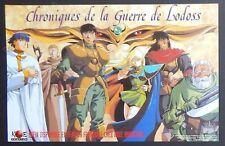 Affiche Poster MANGA Chroniques de la Guerre de Lodoss 38x59,5