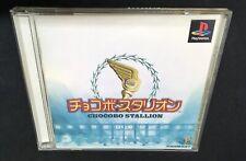 Chocobo Stallion For PS1 NTSCJ Japanese Complete *US SELLER*