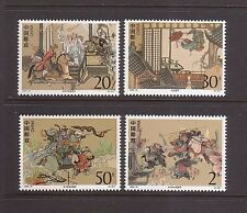 "China 1993-10   Literary Masterpiece  ""水浒传"" Complete 4V mint"