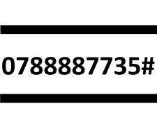 888877 THREE SIM CARD GOLD EASY PLATINUM VIP MOBILE PHONE NUMBER 0788887735#