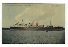"TURBINE STEAMER. "" LONDONDERRY"" MORCAMBE OLD PRINTED  POSTCARD."