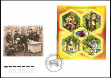 Russia 2018 Cachet FDC Bees Russian beekeeping history Block,FDC # 2016,VF !!