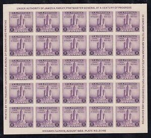 TDStamps: US Sheet Stamps Scott#731 Unused NH NGAI Sheet