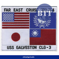 Top Gun Maverick Navy G-1 Flight Badge Embroidered Patch Sew / Iron-on 18cm