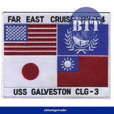Top Gun Maverick Navy G-1 Flight Badge Embroidered Patch Sew / Iron-on 18cm