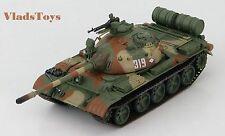 Hobby Master 1:72  Morozov T-55 Cuban Army, #319, Cuba, 1975 HG3321