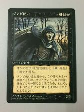 Zombie Master FBB Japanese Asian MTG 4th Edition NM