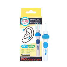 Earwax Remover Deo Cross i-ear Children's Ear Cleaner Vibration Suction Washable