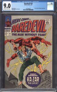 DAREDEVIL #24 (1967) CGC 9.0 VF/NM / Stan Lee / Ka-Zar appearance!