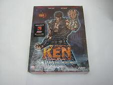 COFFRET DVD COLLECTOR Hokuto no KEN l'ere de raoh