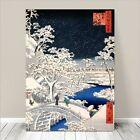 "Beautiful Japanese Art ~ CANVAS PRINT 36x24"" ~ Hiroshige Meguro Drum bridge Snow"