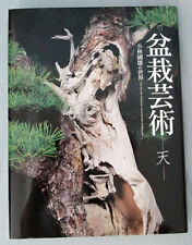 "KUNIO KOBAYASHI Bonsai Works Geijutsu Art Photographs Book Vol.1 ""TEN"" New Mint!"