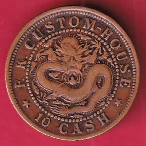 CHINA F.K CUSTOM - HOUSE 10 CASH RARE COIN #D16