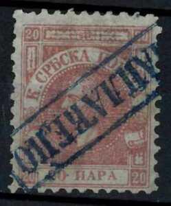 Serbia 1866-1868 SG#13, 20p Rose P9.5 Used Cat £22 #E83975