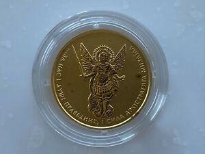 "Ukraine,Two Hryvnya, ""Archangel Michael"" 1/10 oz 999,9 ,Gold 2016 year"