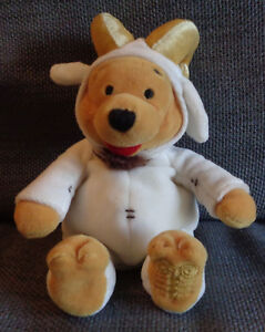 """Disney Store Chinese Beanie Winnie the pooh in Sheep outfit costume 8"""" tall"""