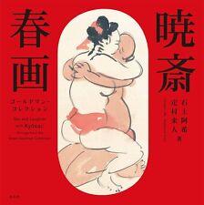 """NEW' Kawanabe Kyosai Shunga Israel Goldman Collection / Japan Art Book Ukiyo e"