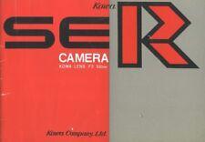 Kowa SER Instruction Manual