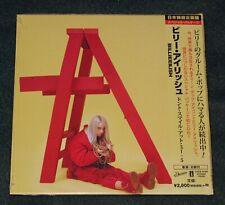 """Rare BILLIE EILISH """"DON'T SMILE AT ME"""" JAPAN JAPANESE CD +5 BONUS TRACKS New"""