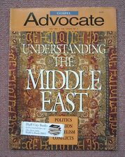 Understanding the Middle East ~ GOSPEL ADVOCATE ~ May 1991 ~ Church of Christ