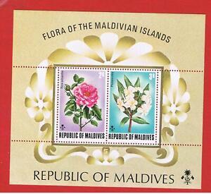 Maldive Islands #463 MNH OG Souvenir Sheet of 2 Flowers  Free S/H