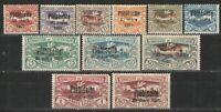 Germany - Upper Silesia 1921 Sc# 32-42 MH VG/F -Scarce Expertised Plebiscite set