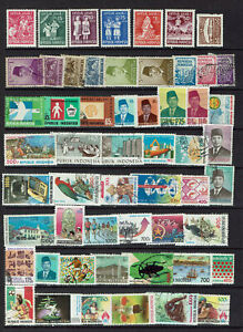 """INDONESIA """"small collection (x)fu, mnh"""" F082d"""