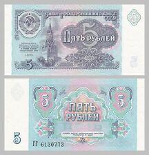 Rusia/Russia 5 rublos/rubles p239a 1991 UNC.