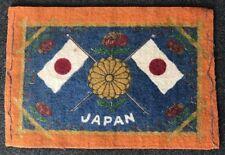 Antique Vintage Cigar Cigarette Tobacco Flannel Felt Japan Flags