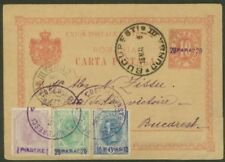 Romania/Turkey Offices 1896 20pa card w/three stamps