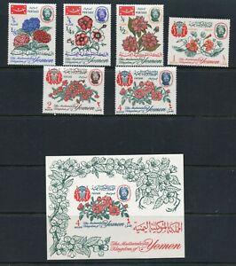 C286  Yemen Kingdom 1965  flora flowers  set & sheet      MNH