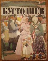 Kustodiev B. Russian painting Album 97 reproductions