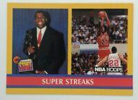 1990 NBA HOOPS Inside Stuff Super Streaks Michael Jordan Magic Johnson #385