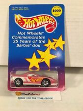 #1 BARBIE 35th ANNIVERSARY * '93 CAMARO w/ Real Riders * Hot Wheels * H41