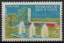 Ivory Coast 1966 SG#277 Ivory Hotel MNH #D1077