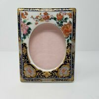 Vintage Otagiri Porcelain Picture Frame Beautiful Detailed Floral Design 3x4