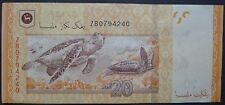 MALAYSIA RM20 REPLACEMENT NOTE ZB0794240