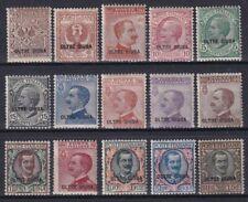 1925 Colonies Beyond Juba n.1/15 series CPL 15 values NEW MLH * RR