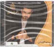 Mohamed Zeli: Ajmal Sho'our, Abeek bas Tef'ham, 'Adwa ~ Iraq Khaleeji Arabic CD