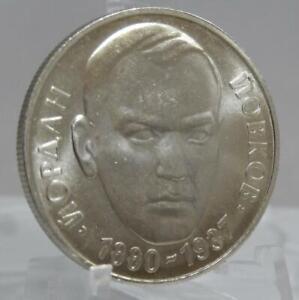 Bulgaria 2 Leva Yordan Yovkov Lustrous High Grade Coin C1755