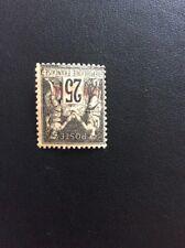 Port Saïd Nº 11 b 25 c Noir Neuf ** Léger Plis De Gomme Beau Cote 400€