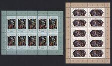 Vatican 2008-Noël - 1626-27 petits arcs ** - Joint Issue avec l'Allemagne