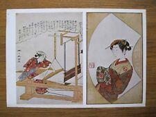 "VTG JAPANESE HARUNOBU/BUNCHO/SHUNSHO POSTER~1978 REPRO~DOUBLE SIDED~NOS~16""x11"""